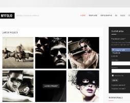Tema Site Joomla Para Portfólio E Site Pessoal