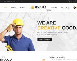 REMOULD1